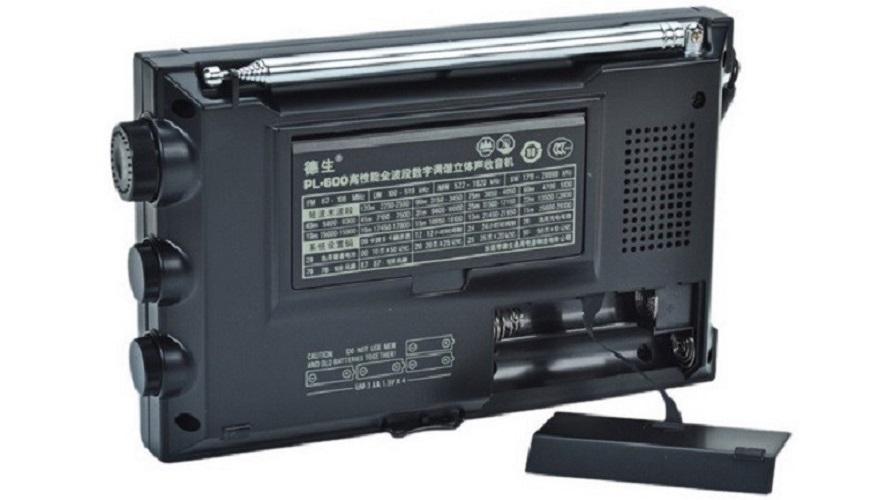 Radio Tecsun PL-600 (Hàng nhập khẩu)