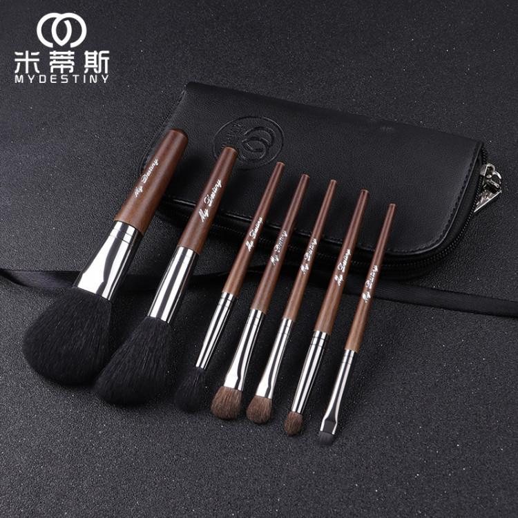 Bộ 7 Cọ kèm túi đựng Mydestiny Brush Set 2