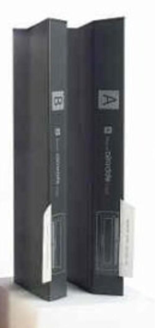 Buồng phản ứng máy lọc không khí và làm sạch Airocide APS200 PM2.5RCK (Hàng chính hãng)