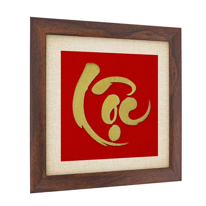 Tranh chữ Lộc thư pháp đúc đồng mạ vàng 24K độc đáo, cáp cấp: Quà tặng cho đối tác, khách hàng, sếp, người thân