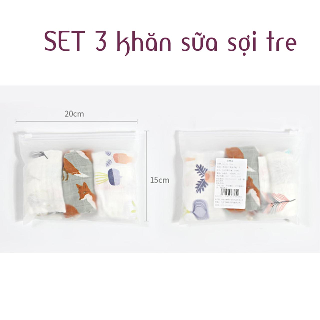 Set 3 khăn sữa sợi tre Aden cao cấp cho bé nhiều màu ngẫu nhiên