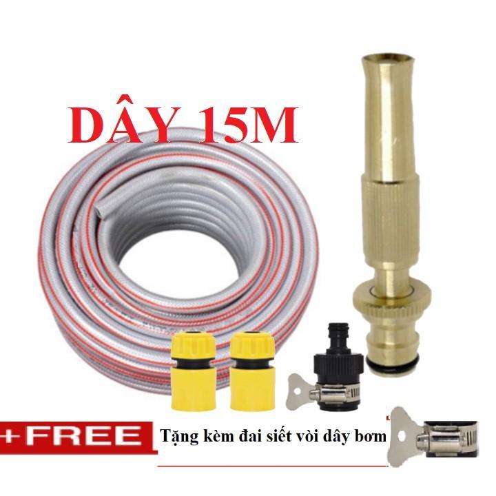 Bộ dây vòi xịt nước rửa xe, tưới cây đa năng, tăng áp 3 lần, loại 15m 206587 cút sập,nối đen+ tặng đai