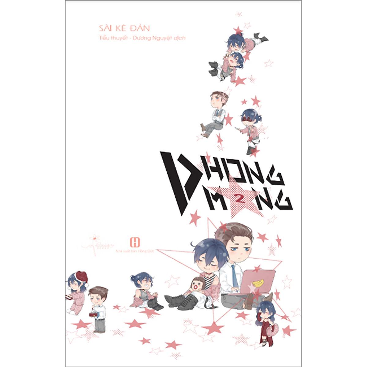 Combo Trọn Bộ 2 Cuốn Truyện Đam Mỹ Đặc Sắc: Phong Mang 1 + Phong Mang 2
