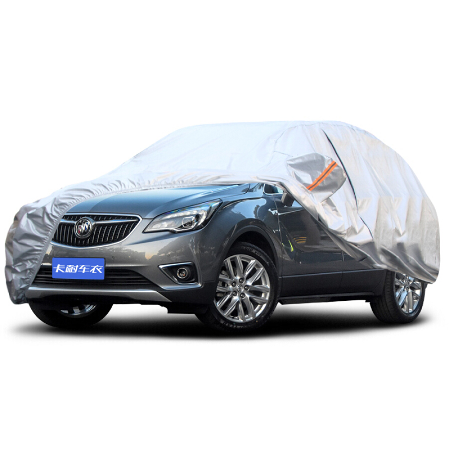 CONNER silver light four seasons car car cover special for Buick Angwei sunscreen sunshade insulation dustproof windproof rain car clothing cover car cover car accessories