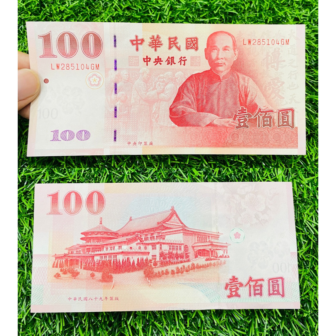 Tiền Đài Loan 100 Đài Tệ chân dung Tôn Trung Sơn, mới 100% UNC, tặng túi nilon bảo quản
