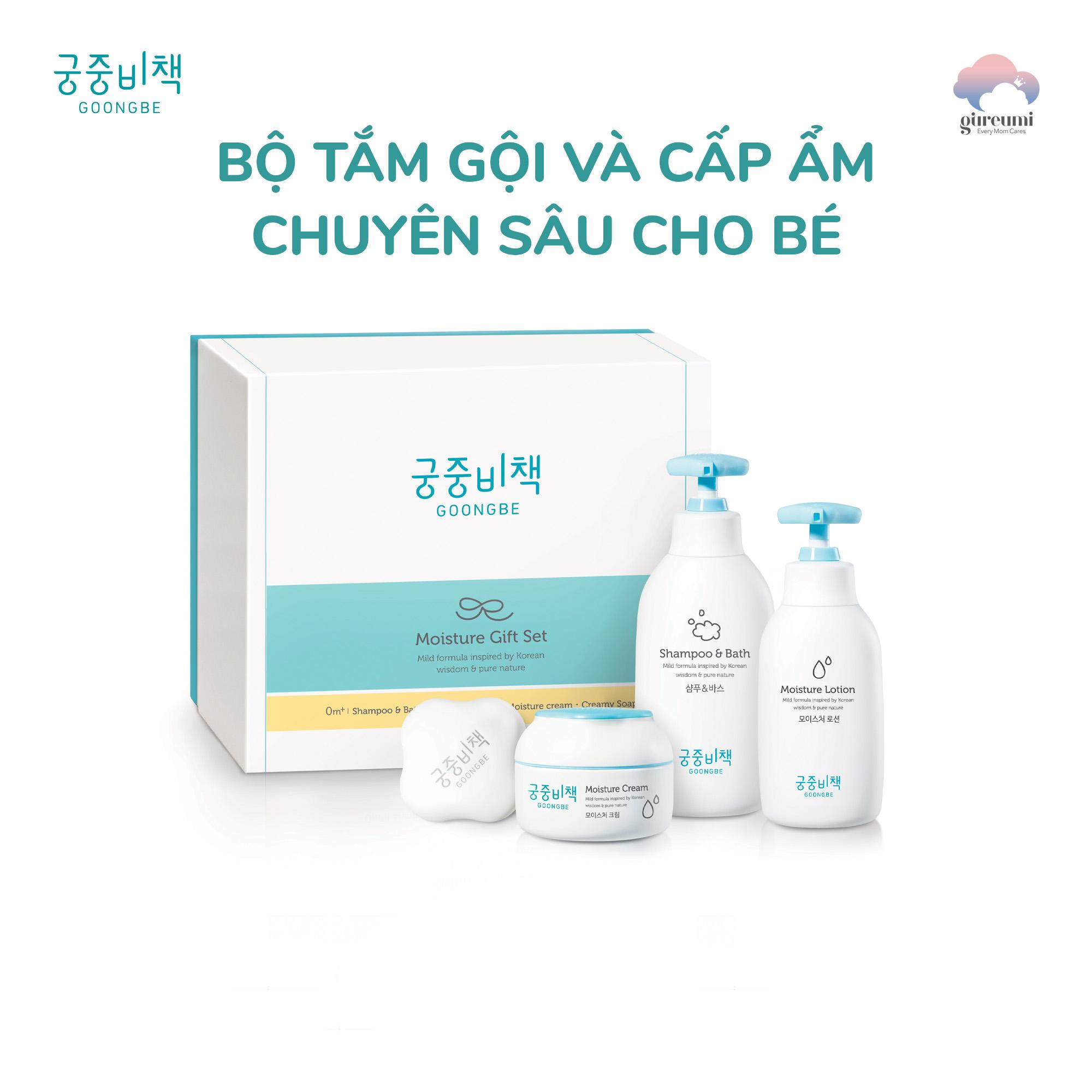 Bộ tắm gội và dưỡng ẩm chuyên sâu cho bé Goongbe từ Hàn Quốc (Combo Goongbe Moisture Gift Set)