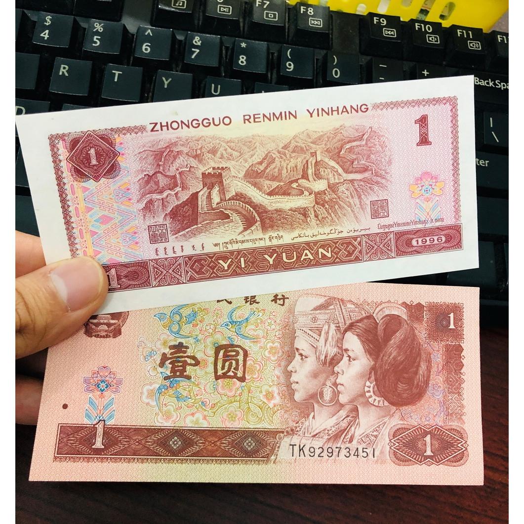 Tiền giấy cổ Trung Quốc 1 nhân dân tệ năm 1990 , hình ảnh Vạn Lý Trường Thành