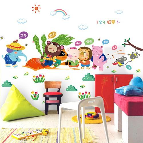 Decal dán tường loài vật thu hoạch củ cải cho bé SK9037