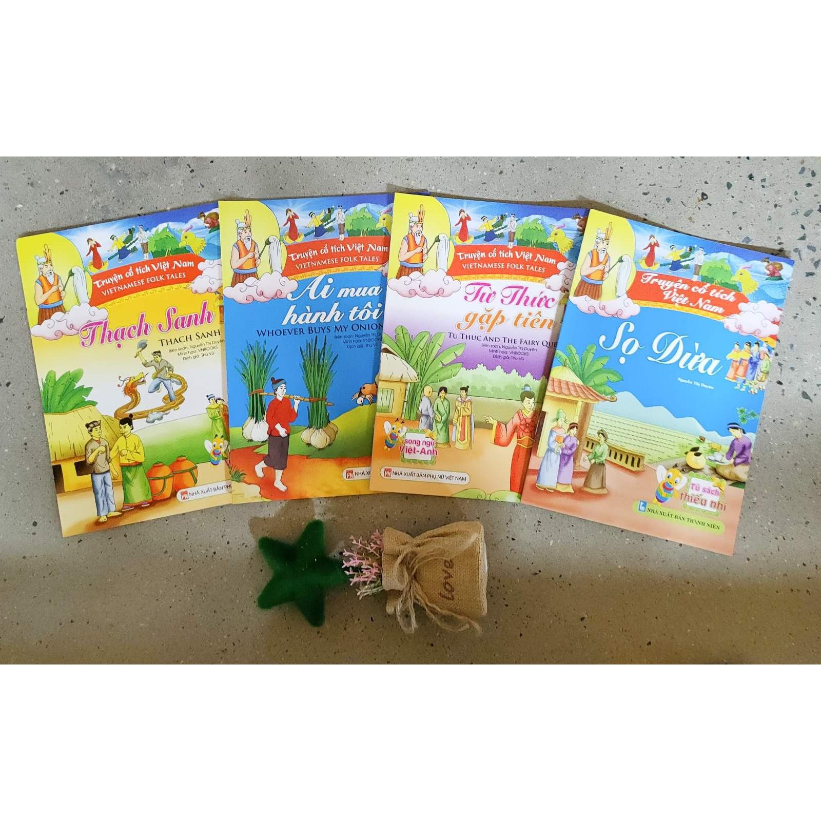 Com bo 4 cuốn Truyện cổ tích Việt Nam - Sọ Dừa, Từ Thức Gặp Tiên, Ai mua hành cho tôi, Thạch Sanh