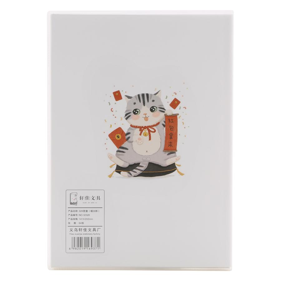 Sổ Bìa Nhựa Trong Trung A5 No.32326