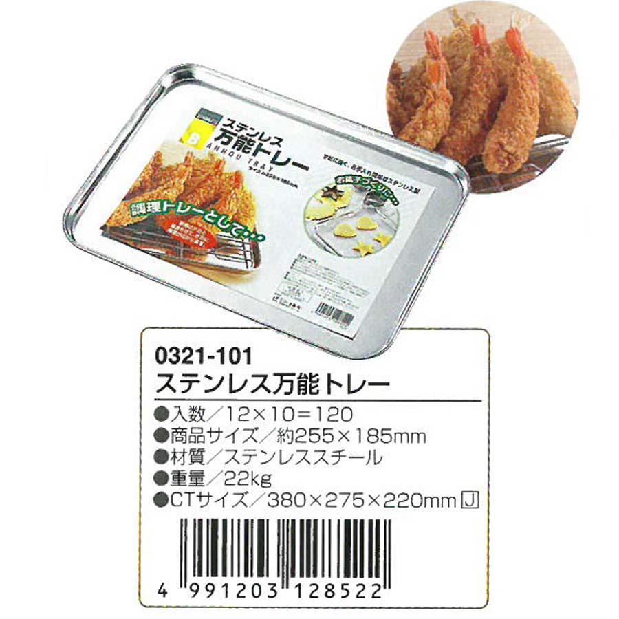 Dụng cụ chứa đồ trong nhà bếp không gây độc hại Inomata cao cấp- Hàng nội địa Nhật