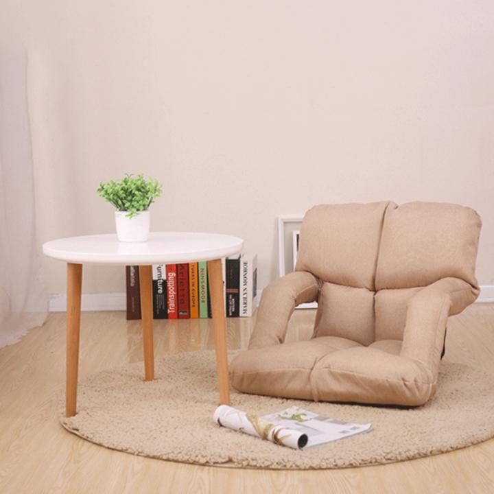 Ghế Sofa Thư Giãn Ghế lười đọc sách chống mỏi lưng ( Mầu ngẫu nhiên ) - Hàng chính hãng