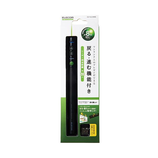 Bút trình chiếu đèn xanh ELECOM ELP-GL10PBK - Hàng chính hãng
