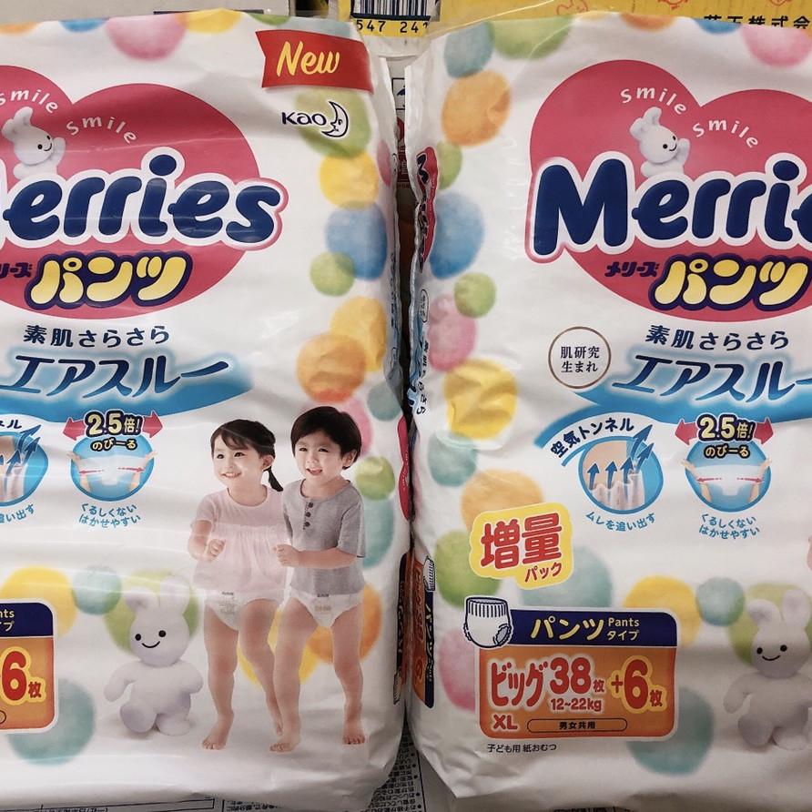 Combo 2 gói /bỉm quần Merries XL38+4