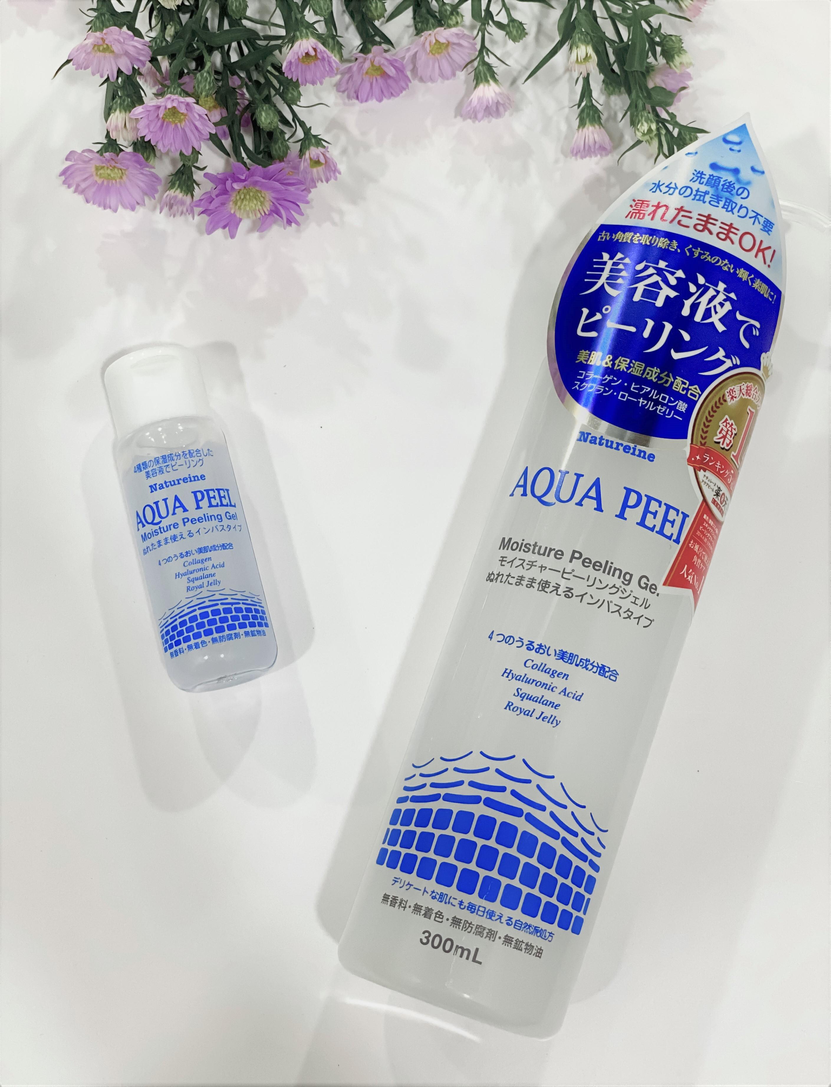 Combo 2 chai tiện lợi - Natureine AQUA PEEL Moisture Peeling Gel - Gel tẩy tế bào da chết, cấp ẩm Nhật Bản - Chính Hãng