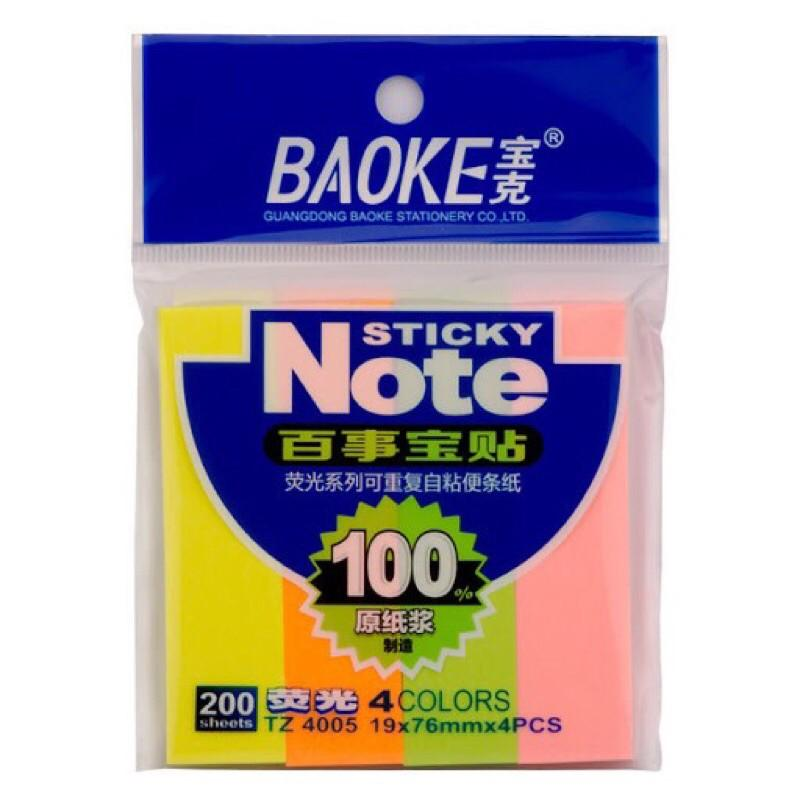 Giấy Note BaoKe