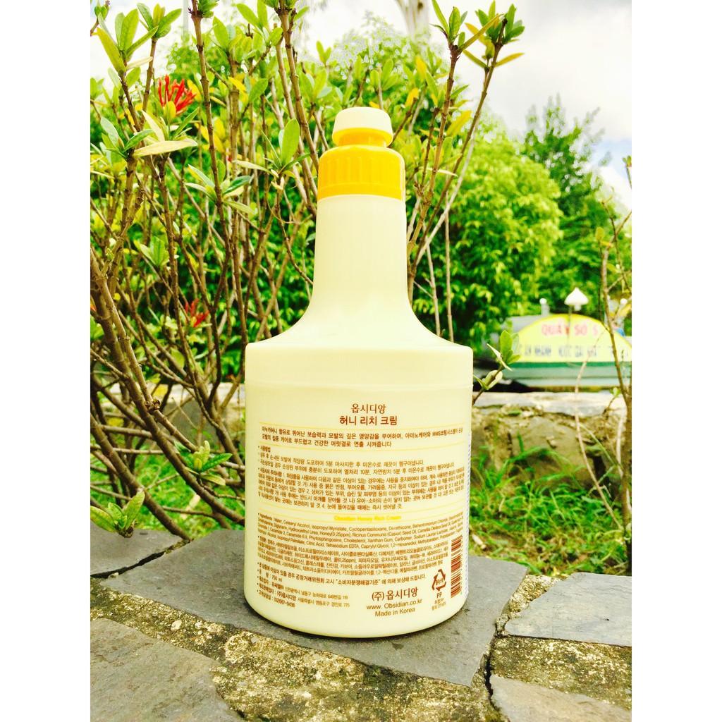 Kem hấp phục hồi tóc siêu tóc Obsidian Honey Rich Cream Hàn Quốc 750ml tặng kèm móc khóa