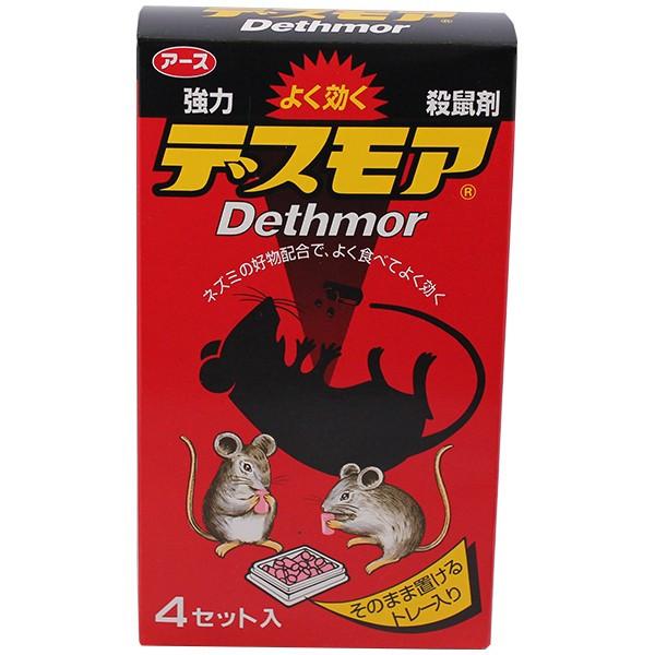 Viên Diệt Chuột Dethmor Nhật Bản Hộp 4 Vỉ