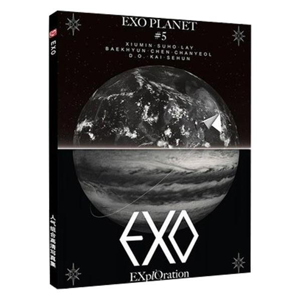 Photobook Exo Planet 5