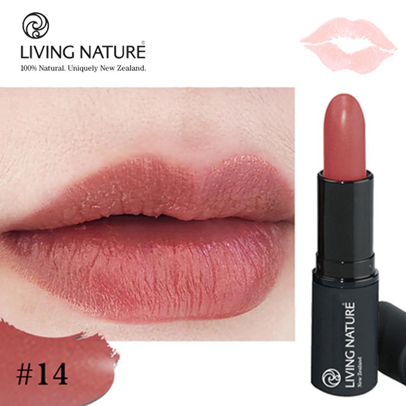Son dưỡng Living Nature Tinted Lip Hydrator - Lush 14