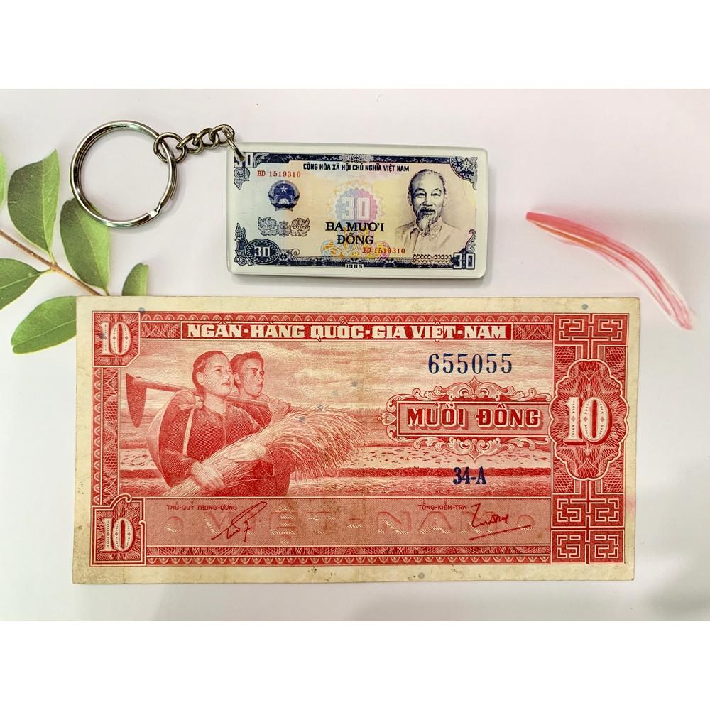 Tờ tiền 10 đồng vợ chồng ôm lúa - tặng kèm móc khóa tiền xưa