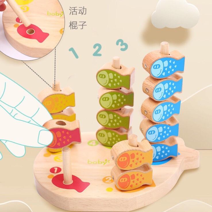 Đồ Chơi Mô Hình Ghép & Câu Cá - Fishing Toy S20