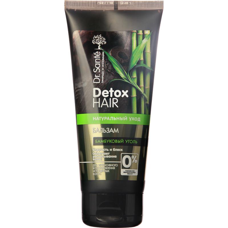 Dầu xả Dr.Sante Detox Hair than tre hoạt tính 200ml