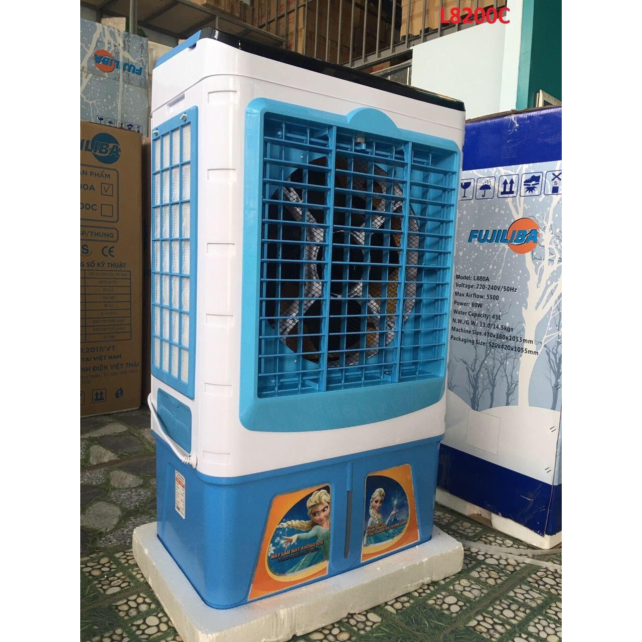 Máy làm mát không khí, quạt hơi nước Fujiliba - Hàng chính hãng