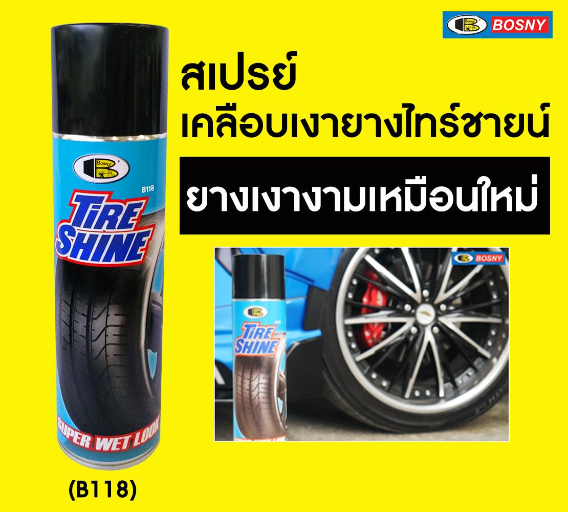 Chai xịt bóng lốp xe, chai xịt bóng vỏ xe, chai xịt bóng ghế xe ô tô ,chai xịt bóng yên xe máy và bảo vệ lốp xe, vỏ xe, ghế xe và yên xe - TIRE SHINE Bosny B118 600cc- Nhập khẩu Thái Lan
