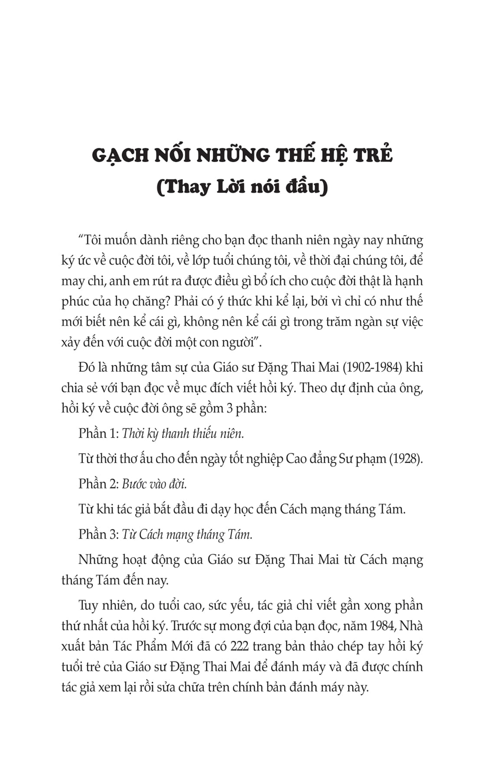 Đặng Thai Mai Hồi Ký
