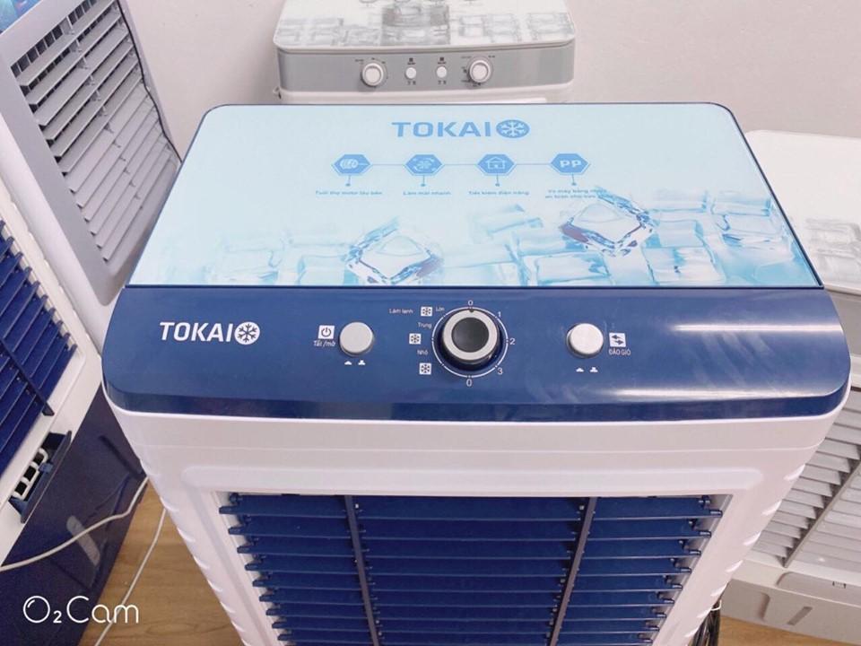 quạt điều hòa hơi nước mặt kính 50L YH8800