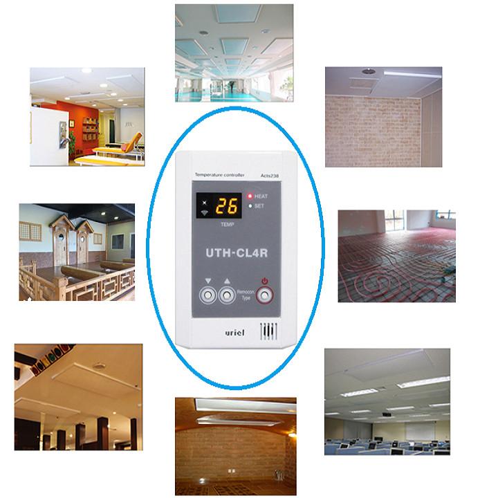 Bộ điều khiển nhiệt độ Hàn Quốc HT-Cl4R