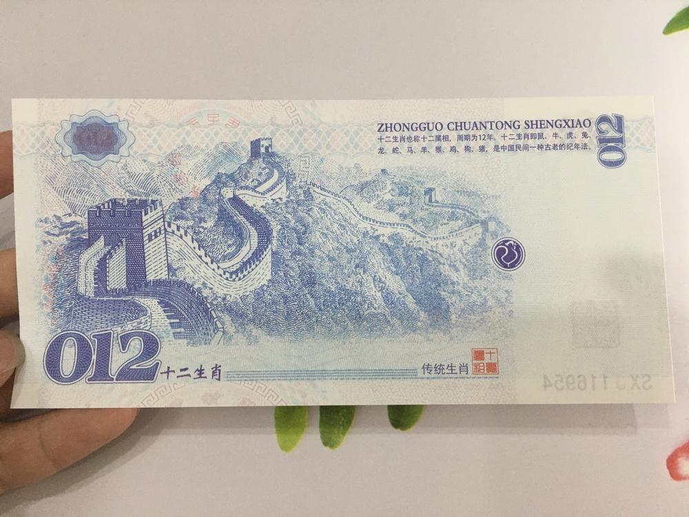 Tiền hình con Gà lưu niệm của Trung Quốc lì xì người tuổi Dậu , tặng phơi nylon bảo quản tiền PCCB MINGT