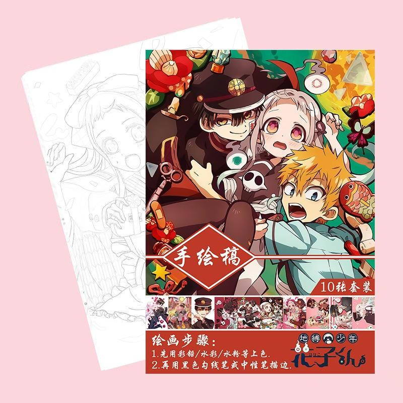 Tranh tô màu Toilet-bound Hanako-kun Ác Quỷ Trong Nhà Xí tập bản thảo phác họa anime manga