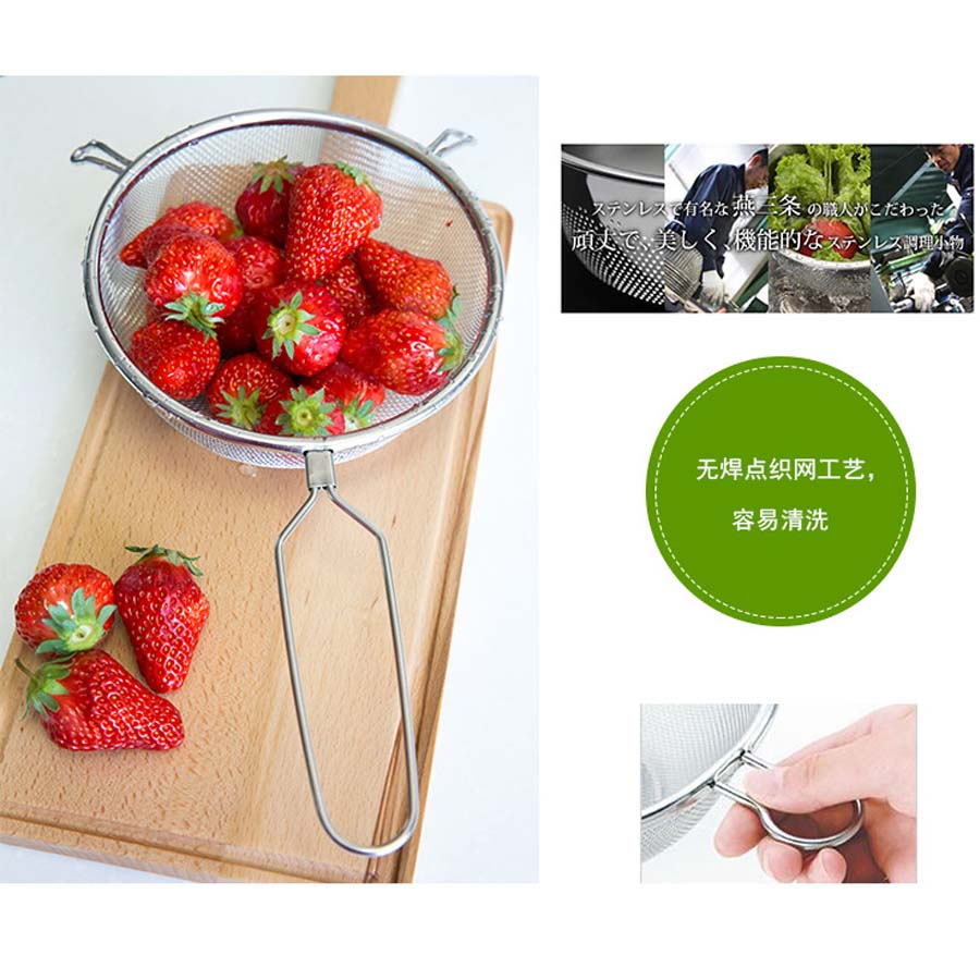 Rây lọc vớt trần thức ăn tiện dụng - Hàng nội địa Nhật