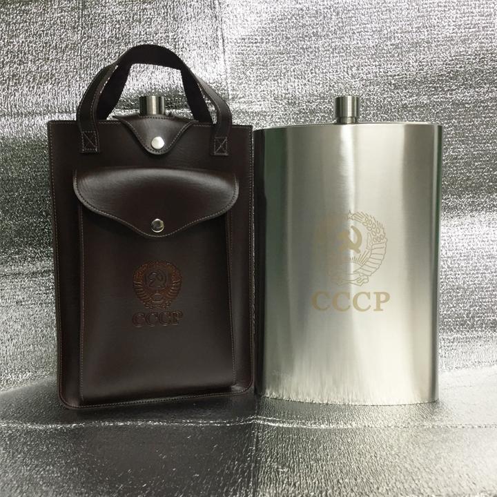 Bình Đựng Rượu INOX CCCP 4,5L Cao Cấp 158 Oz