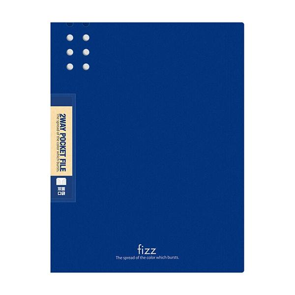 File 12 Lá Fizz GuangBo GUBFZ 101011 (Mẫu Màu Giao Ngẫu Nhiên)