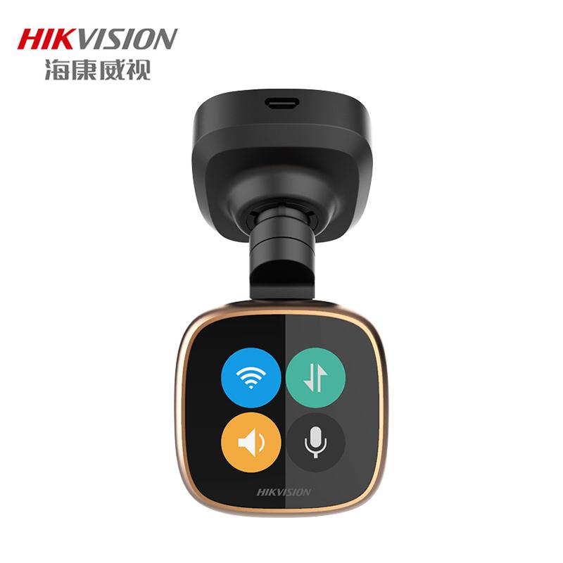 Camera hành trình thông minh Hikvision F6S [Hàng nhập khẩu]