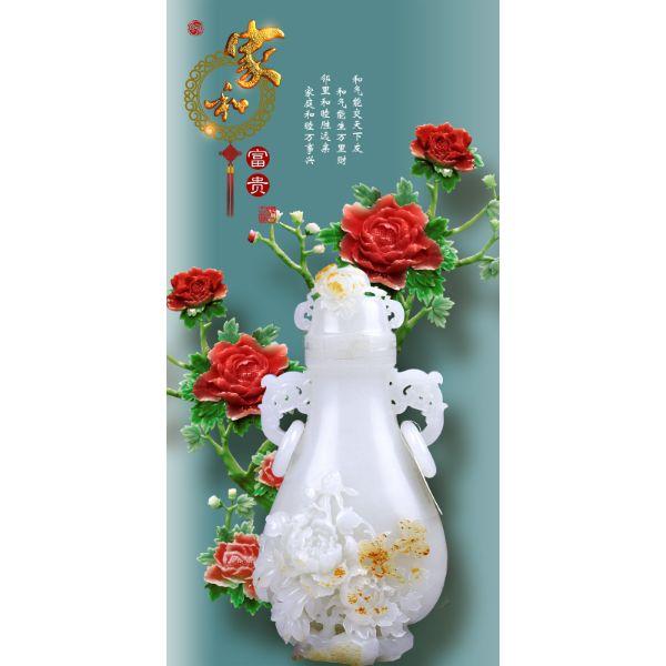 Decal Dán Tường - Tranh Bình Hoa - T3M--1406-copy