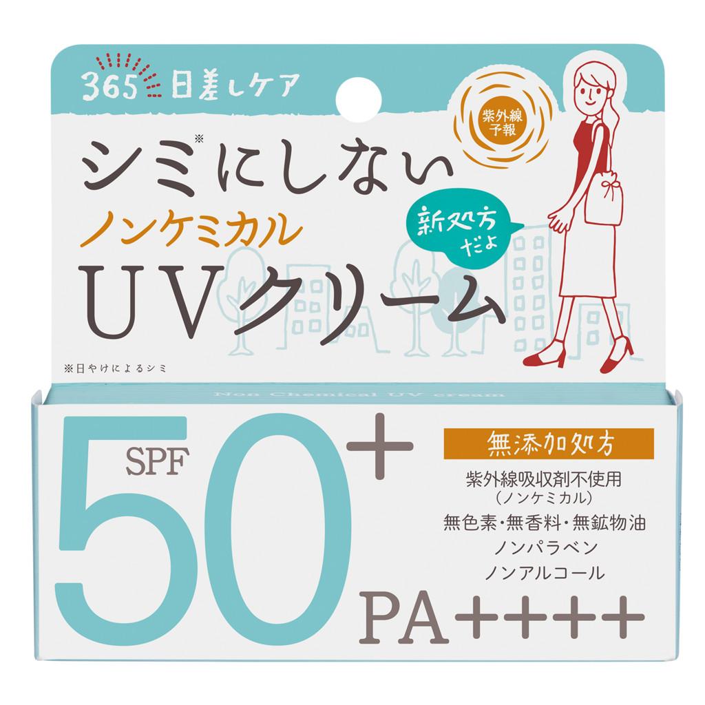 Kem Chống Nắng Dưỡng Da Vật Lý Spf 50 Pa++++ Shigaisen Yohou Non Chemical Uv Cream F 40g