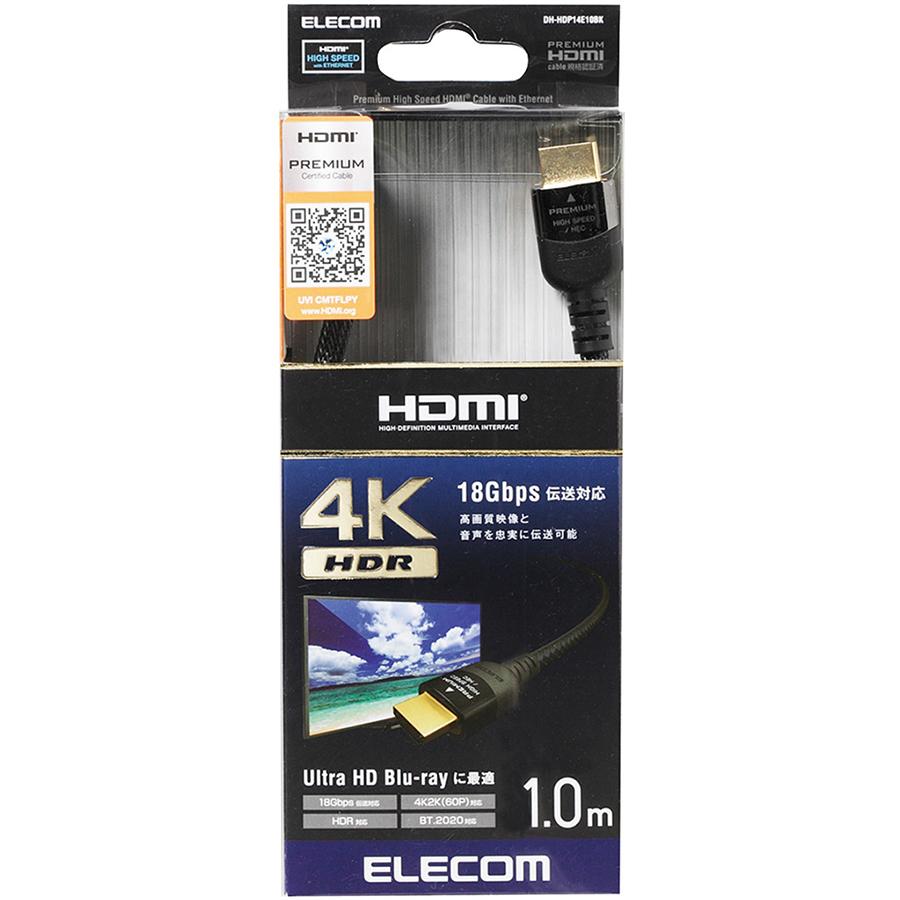 Dây Cáp HDMI 4K HDR, 3D Full HD, 1.0m, φ6.5mm, Nylon Elecom DH-HDP14E10BK - Hàng chính hãng