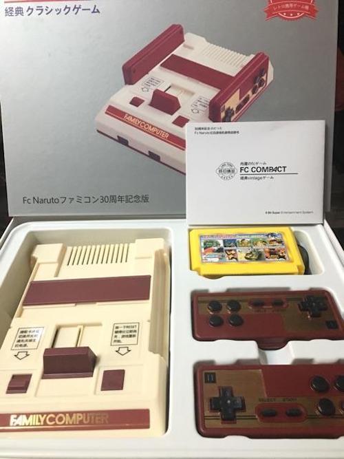Máy game 4 nút FC Compact chính hãng tặng 1 băng game