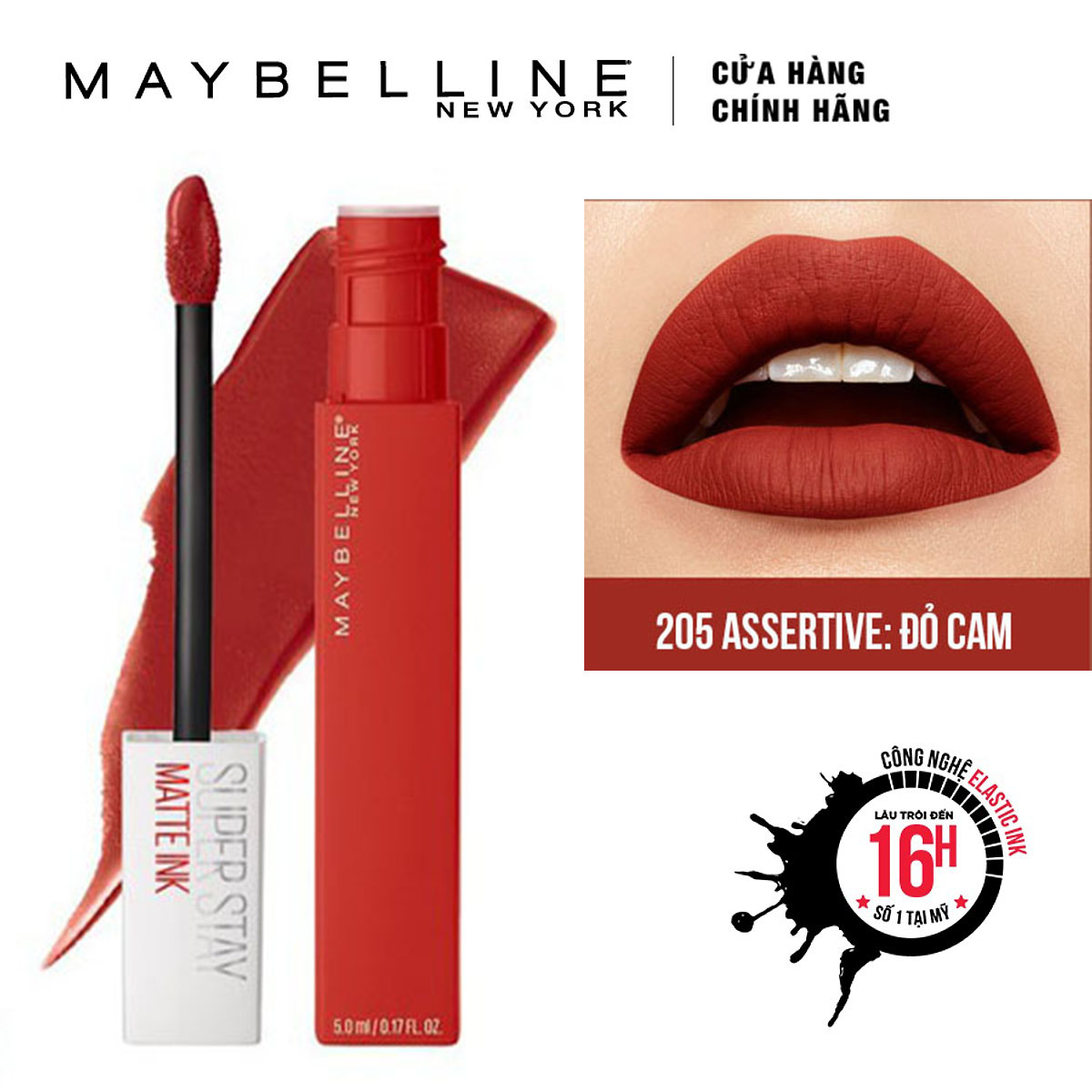 Son Kem Lì Maybelline Super Stay Matte Ink 5ml - Màu 205 Assertive