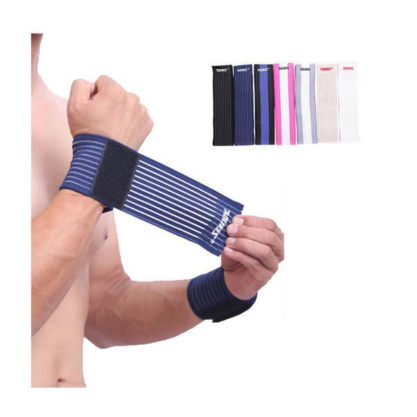 Băng quấn hỗ trợ cổ tay khi chơi thể thao AOLIKES TC-1535 (1 Đôi)