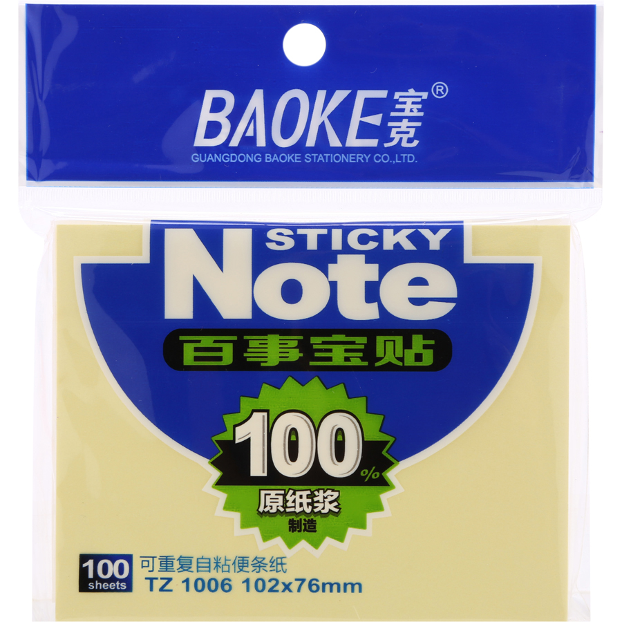 Bộ 2 Xấp Giấy Note Vàng Baoke 1006 - 102 x 76 mm (100 sheets/Xấp)