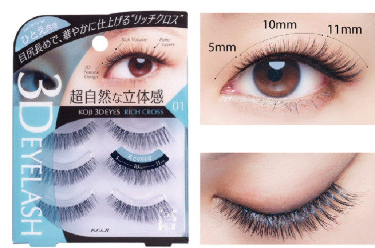 Lông mi giả Koji 3D Eyes 01 Rich Cross (cho mắt một mí)