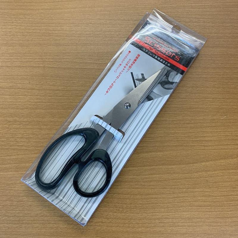 Kéo cắt văn phòng cao cấp Nhật Bản Echo Metal 18cm ( giao màu ngẫu nhiên )