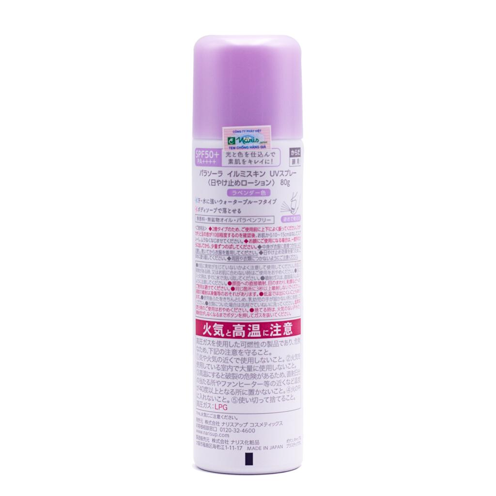 Xịt chống nắng Nhật Bản Naris Parasola Illumi Skin UV Spray SPF50+/PA+++ (80g) – Hàng chính hãng