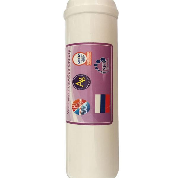 Lõi lọc nước số 4 dùng cho máy lọc nước Nano