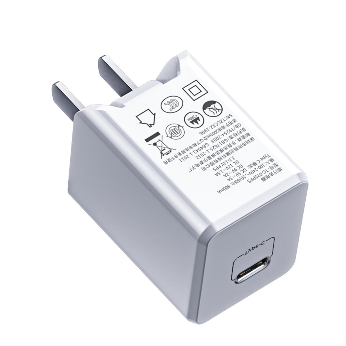Bộ sạc nhanh cho iPhone 7/8 Plus/X/XS/XS Max Baseus Traveler PD quick charger suit 18W(Type-C to IP 1M Cable)(US) TZCCXZ-02 - Hàng Chính Hãng - White